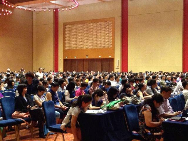 [cse2014]第十三次全国内分泌学学术会议胜利闭幕